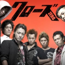 The DA's Directors Spotlight: Crows Zero